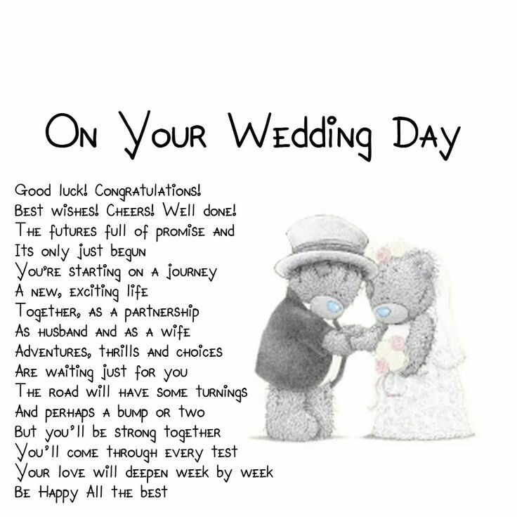 Pin By Janelle Andrade On Bear Crazy Love Love Poems Wedding Wedding Poems Wedding Day Wishes