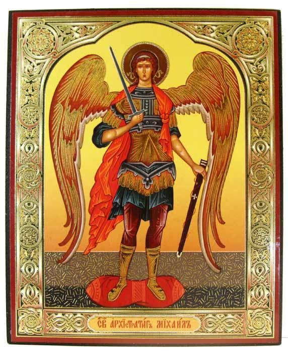фото видение архангела михаила перегородка плотно