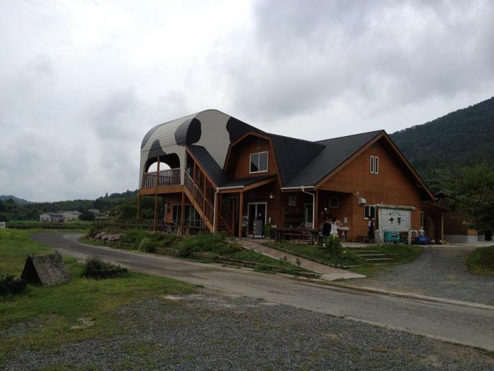Tom Milk Farm