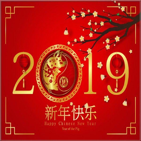 Открытки восточный новый год, открытку