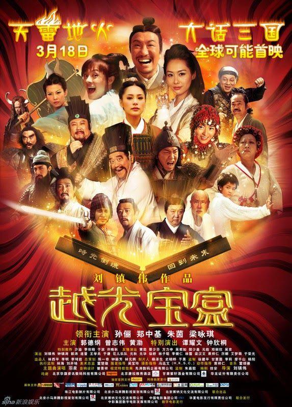 Phim Việt Quang Bảo Hạp