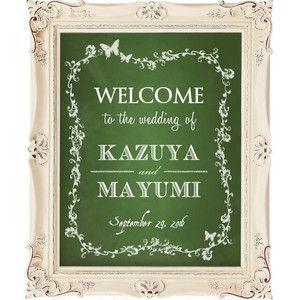 結婚式用ウェルカムボード(緑色の黒板タイプ)