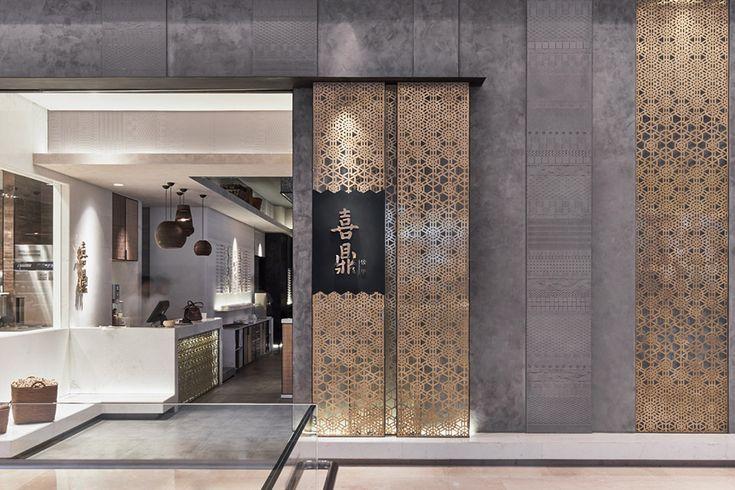 喜鼎.饺子中式餐厅空间设计
