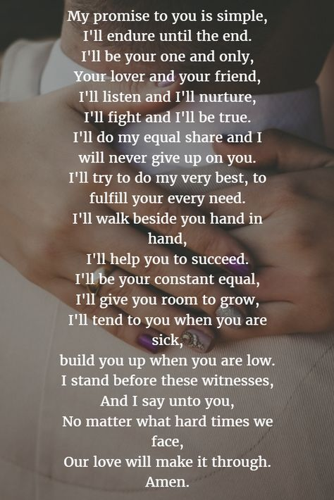 Wedding Vows » 22 Examples About How to Write Personalized Wedding Vows » ❤️ See more: http://www.weddinginclude.com/2017/07/examples-about-how-to-write-personalized-wedding-vows/