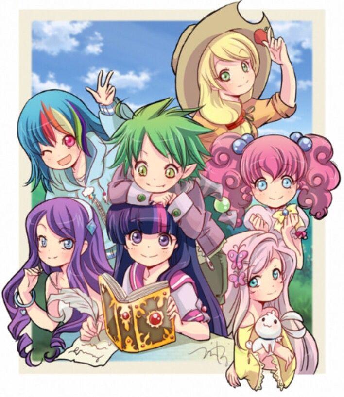 Anime MLP