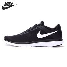 Original New Arrival 2016 NIKE FLEX Men's Running Shoes Sneakers free shipping(China (Mainland))