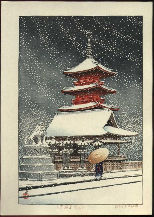 arelativenewcomer:  Some more snowy shin-hanga this time from the 1920s and 1930s. There is hardly anything as difficult to capture in a two-dimensional representation as the falling snow. It distorts the perspective; depending on the weather wind and lighting it either makes the landscape whirl frenetically or renders it unnaturally still. Kawase Hasui somehow manages to convey both frenzy and stillness.  From top to bottom: Snow at Ueno Toshogu Shrine 1929 [source]; Spring Snow at Kiyomizu…