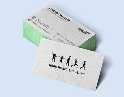 14 best business card images on pinterest business card design check out new work on my behance portfolio business card for personal trainer reheart Choice Image