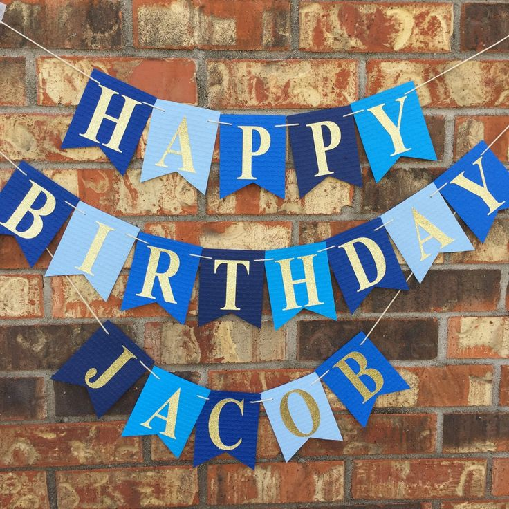 Personalized blue birthday banner! I just love these bright blue colors!