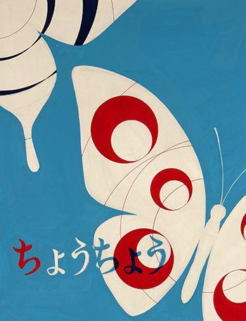 2011年度 多摩美術大学 グラフィックデザイン学科 現役合格者再現作品:色彩構成