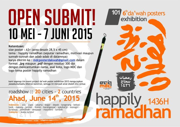 Submit your da'wah posters artwork here!