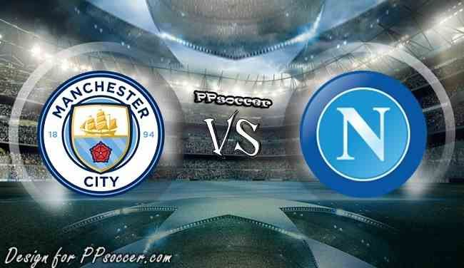 Manchester City vs Napoli Predictions 17.11.2017