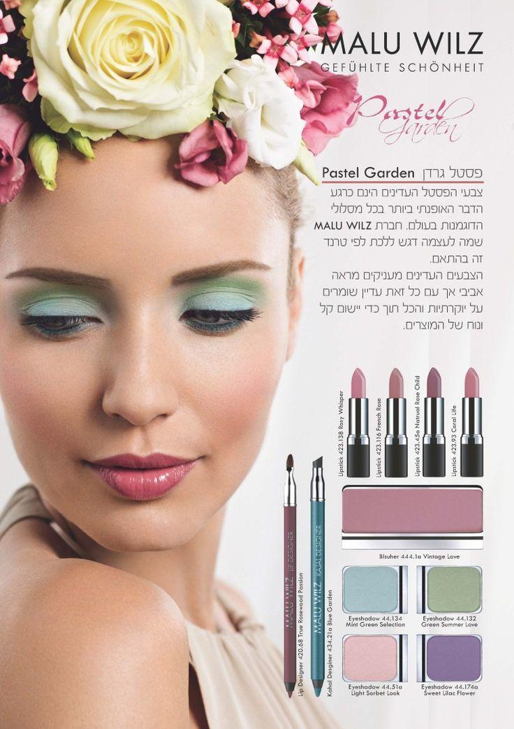 המראה לאביב 2012 מבית מאלו ווילז: Pastel Garden  #מאלוווילז #מלווילז #מאלו_ווילז #איפור #מאפרים #makeup #make_up #maluwilz #malu_wilz #maluwilzisrael #malu_wilz_israel