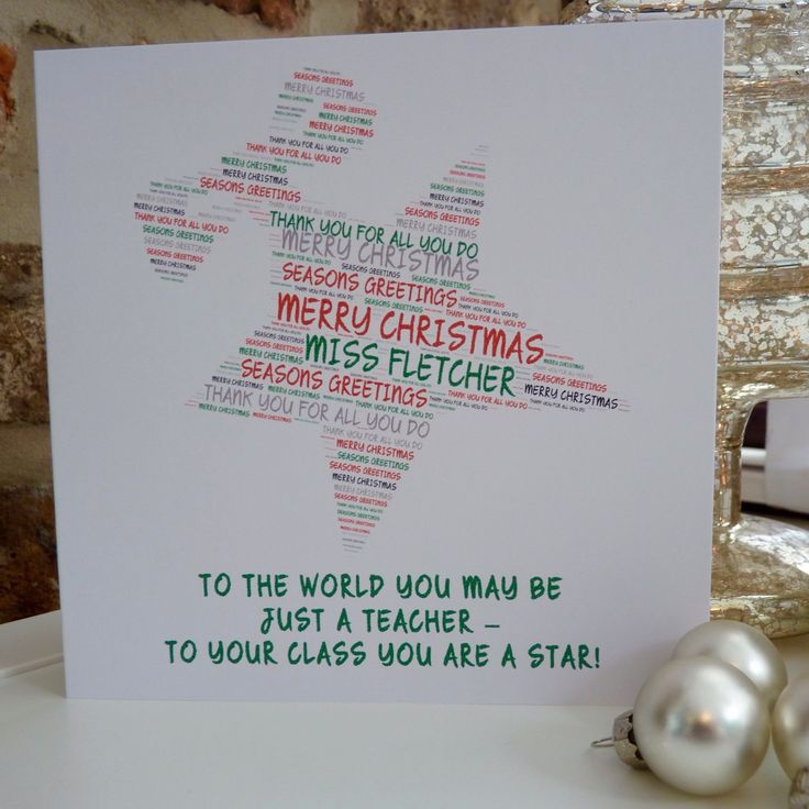 15 best personalised christmas cards images on pinterest custom my new listing is a christmas card to remind all the teachers of the world what m4hsunfo