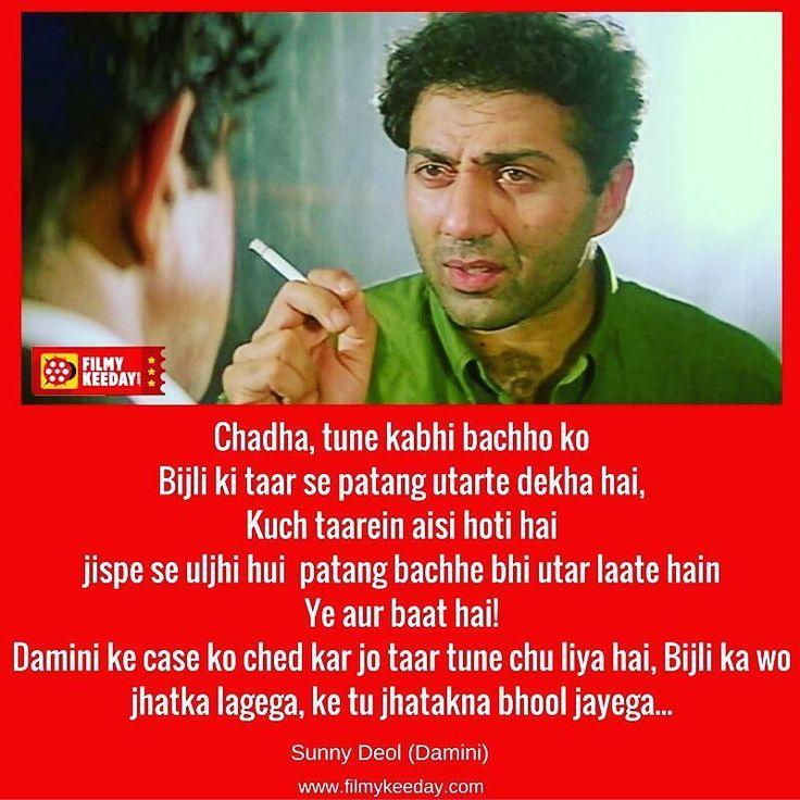 Govind wapas aa gaya hai !  #Sunnydeol #daminib#dialogues #quotes #bollywood #filmquotes #indiancinema #filmykeeday #90s #cinema #hindifilms #dialog