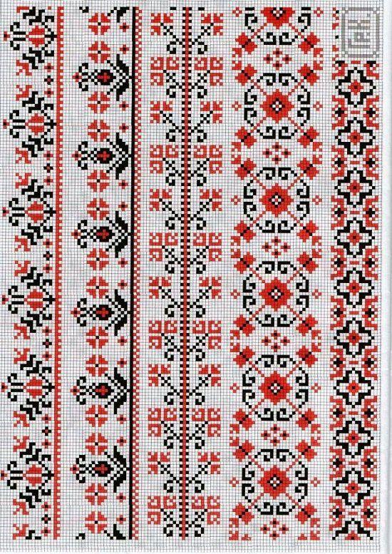 """Схемы вышивки """"Украинские"""""""