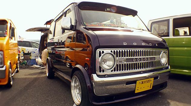 Dream Factory Blow turns ordinary cars into miniature sized American vans and trucks!
