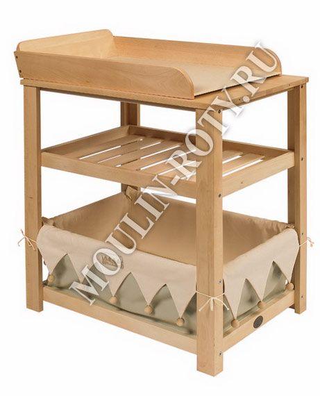 Пеленальный столик в сборе, 103х75х54см (массив бука)ЦЕНА:5899 руб.