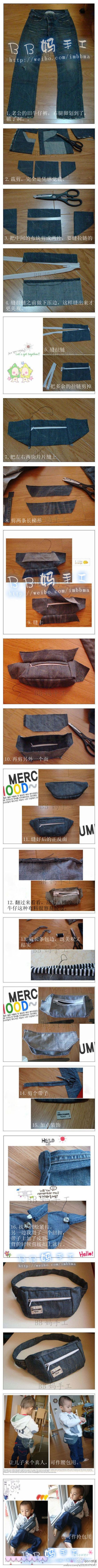 DIY denim fanny pack - photo tutorial in Chinese.  @Megan Maxwell Cunningham 's summer dream