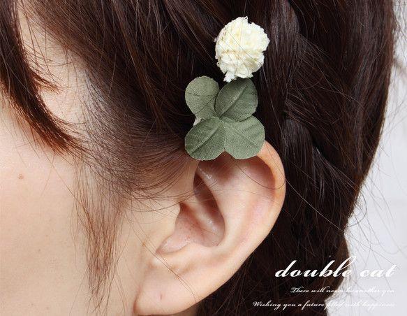 『布花』幸せを呼ぶシロツメ草と四葉のクローバーのヘアピン