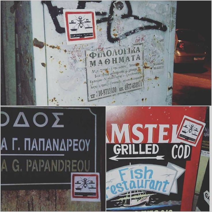 Another support from Athens/Greece.Karınca Tattoo on the road :)