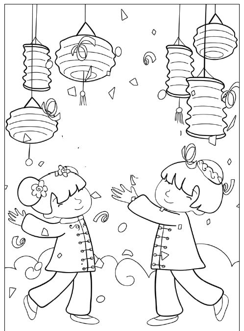 Coloring Pages Mid Autumn Festival
