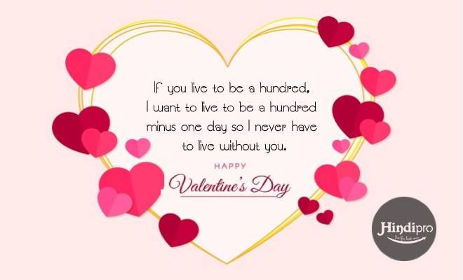 A Romantic Collection Of Happy Valentines Day 2020 Valentines Day Sms In 2020 Valentine Messages Valentines Day Messages Happy Valentines Day