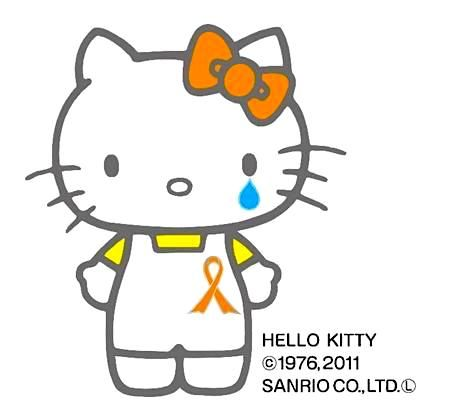 Hello Kitty / Child Abuse Awareness