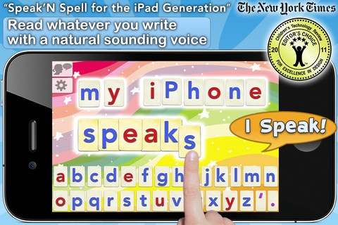 Word Wizard-Talking Movable Alphabet with Spell Check + Fun Spelling Tests that use over 1400 words for kids
