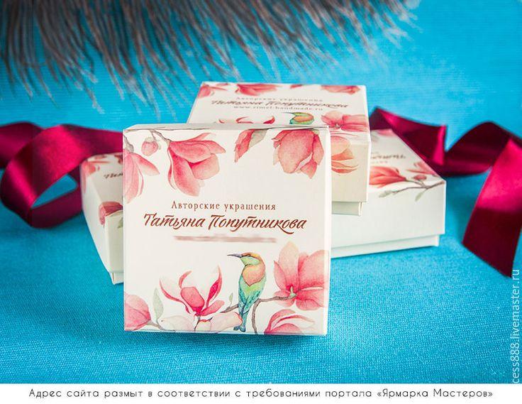 Коробочка для украшений, оригинальная упаковка, упаковка для украшений, упаковка для подарка Оригинальная упаковка, подарочная упаковка, новогодняя упаковка, упаковка подарков, упаковка для украшений, стильная упаковка, подарочные наборы. корпоративный подарок, подарок для женщины, подарок для мужчины, бонбоньерка, свадьба, упаковка для пряников, упаковка для батика, упаковка подарков, новогодняя упаковка, машинка, коробка-машинка, box, gift, упаковка на заказ, упаковка малыми тиражами