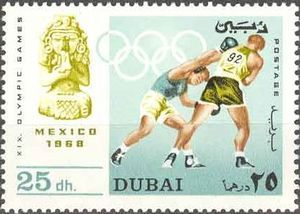 Stamp: Boxing (Dubai) (Summer Olympics 1968, Mexico) Mi:DB 317A