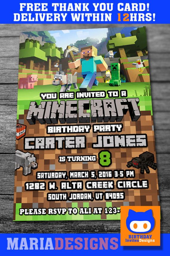 Minecraft Birthday Invitation with FREE Thank You Card This