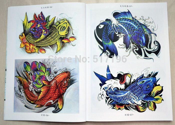 2014-baru-cina-buku-tato-100-KOI-ikan-tato-desain-Colletion-Tattoo-Book-kilat-Buku-desain.jpg (700×500)