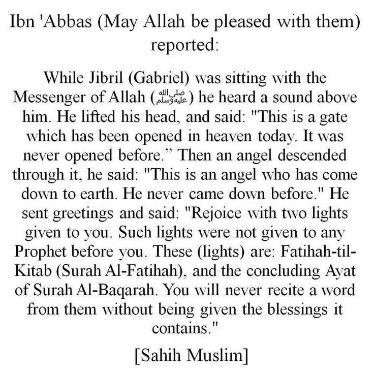 SubhanAllah!  I'm so glad Allah guided me to look up ahadith related to Surah Baqarah before I move on to post verses of Surah Ale 'Imran  #NightJourney #IsrawalMiraj #Hadith #Islam #Prophet #Quran #Baqarah #recite #reminder #muslim #Allah #Hijab #paradise #Jannah #Repent #Happy #instagood #God