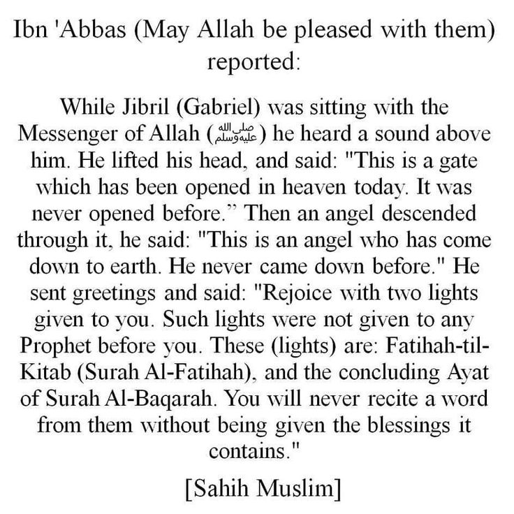 SubhanAllah! I'm so glad Allah guided me to look up ahadith related to Surah…