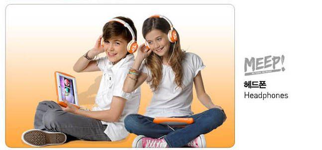당신만을 위한 이 헤드폰이 세상을 잠시 잊고 음악 속에 푹 빠지게 해줄거예요~! ※어린이를 위해 데시벨이 조정됩니다.