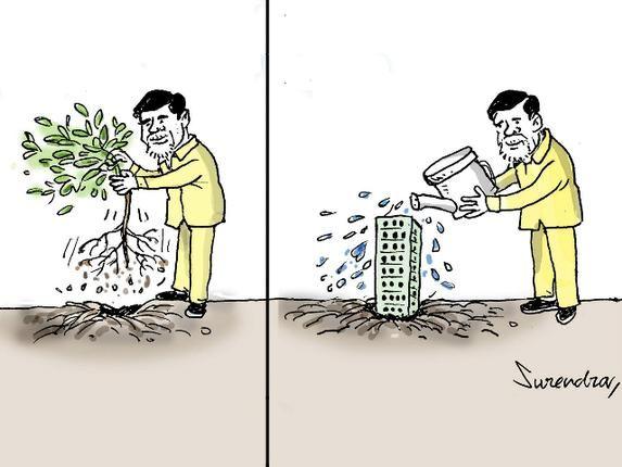 Cartoonscape — October 21, 2015