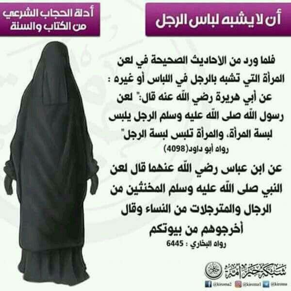 Pin By زهرة الياسمين On مقتطفات إسلامية 02 Memes Ecards Ecard Meme