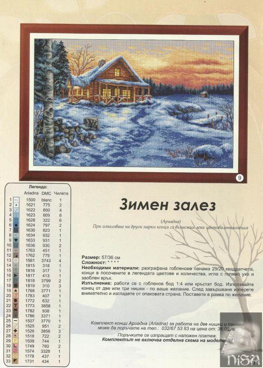 Gallery.ru / Фото #54 - галерея 12 2014 - tr30935