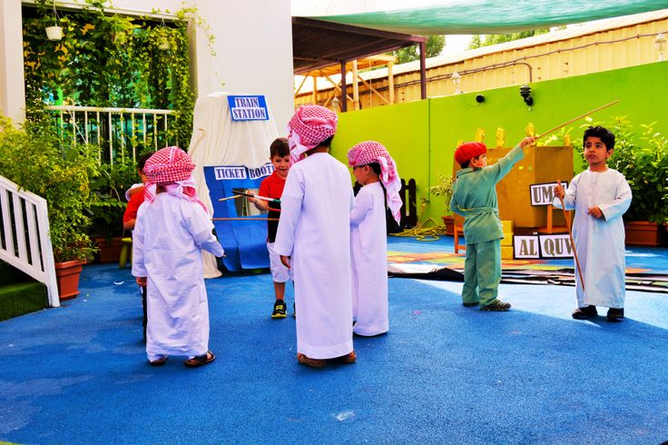 HD Images of National Day Celebrations-2016 White Fields British Nursery -An innovative learning experience...