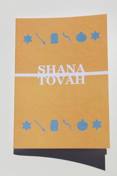 Yellow Shana Tovah Card picture 2