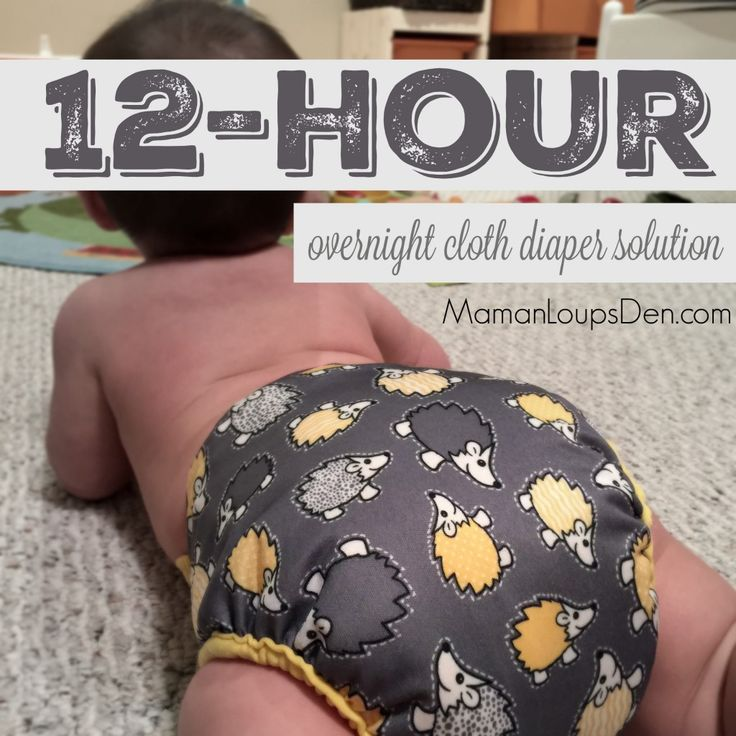 12-hour overnight cloth diaper solution ~ Maman Loup's Den