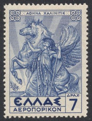 Pallas Athena on the 7d value, from the 1935 Greek airmail set depicting various mythological scenes.