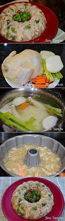 Холодец из курицы | Жарю-Варю / Ингредиенты:  1 целая  курица, 2 моркови, 2 стебля сельдерея, 1 большая белая луковица, 7-8 зубчиков чеснока, 2 лавровых листа, 1 чайная ложка черного перца горошком, Соль по вкусу 2-3 пакета желатина, Петрушка для украшения
