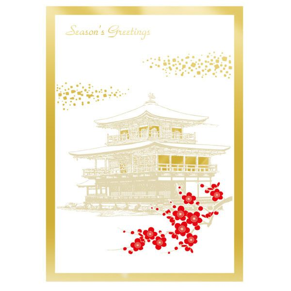 206 best greeting life christmas card images on pinterest greeting life christmas card sn 79 m4hsunfo