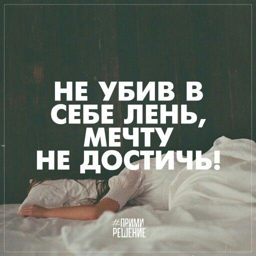 #никаlove