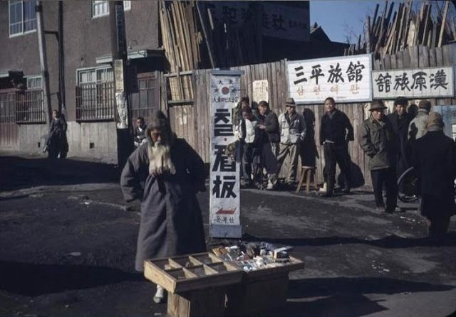 vintage everyday: Colour Pictures of Seoul in 1948-49, before the Korean War