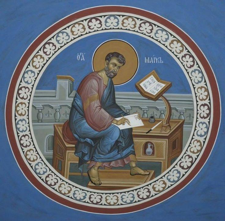 Heilige Marcus, Zoran Zivkovic