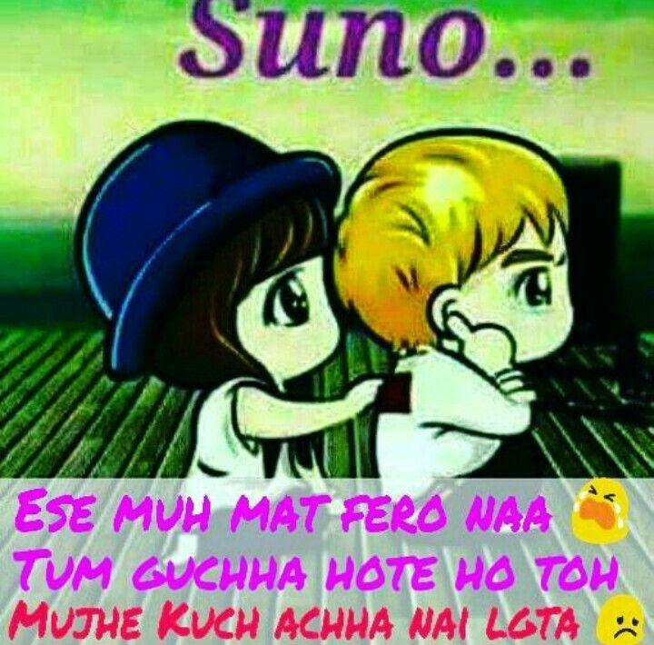 Hayeee bhut guchha