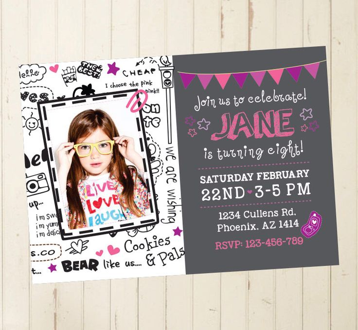 6th birthday invitation girl birthday invitation girl cool invitation 7th birthday invitation 8th 10th 11th 9th 12th 13th 14th by RebeccaDesigns22 on Etsy https://www.etsy.com/listing/177310139/6th-birthday-invitation-girl-birthday